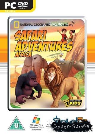 WWF Safari Adventures Africa (PC/RUS)