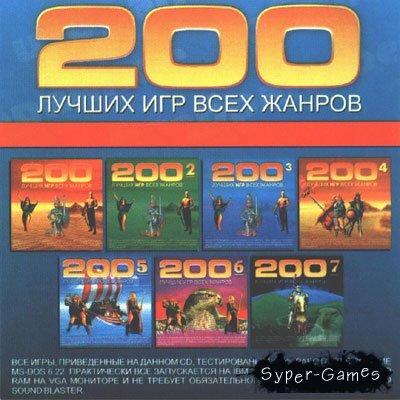 200 лучших игр всех жанров: 1-17, Избранное + 700 игр: вся классика игрового жанра (PC/RUS/ENG) 1995