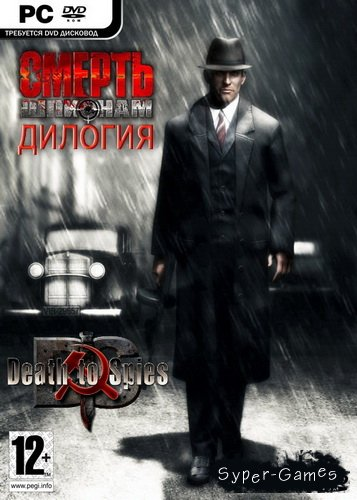 Death to Spies: Dilogy / Дилогия Смерть шпионам (2009/RUS/RePack by R.G.Spieler)