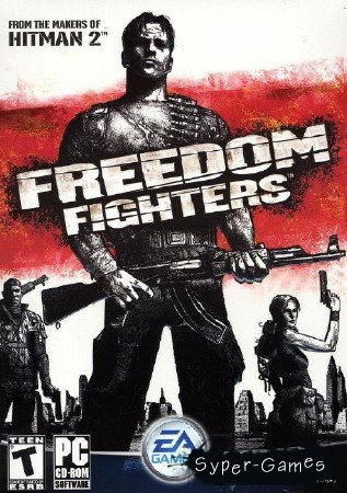 Freedom Fighters (2003/PC/550Mb)