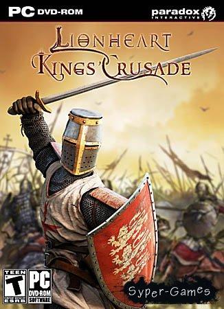 Lionheart: Kings' Crusade (PC/2010/RU)