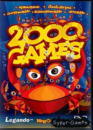 King Krab Games. Леталки (PC/RUS)