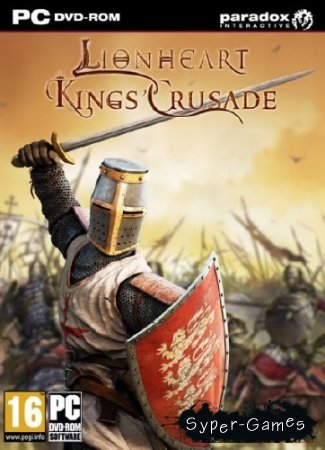 Lionheart: Kings' Crusade (2010/ENG)