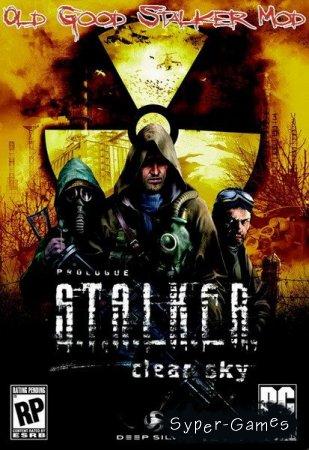 S.T.A.L.K.E.R. OGSM: Clear Sky 1.6 & Depressive Zone 1.2 (2010/RUS/ADDON)
