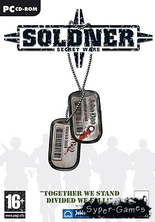 Soldner Бойцы спецназа (PC/RUS)