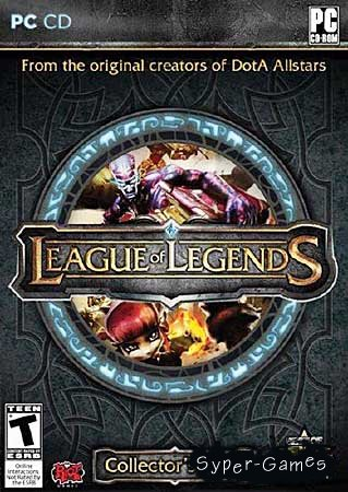 ���� ������ / League of Legends (PC/EN)