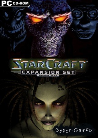 Starcraft и Starcraft: Brood War (1998/PC/715Mb)