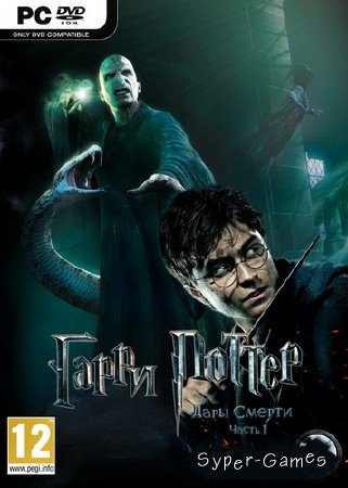 Гарри Поттер и Дары Смерти / Harry Potter And The Deathly Hallows. Part 1 (2010/RUS/RePack by Shmel)