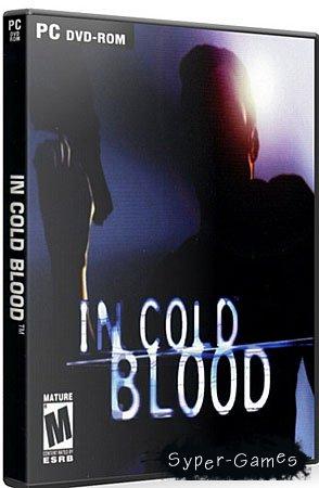 Не зная страха / In Cold Blood (PC/RU)