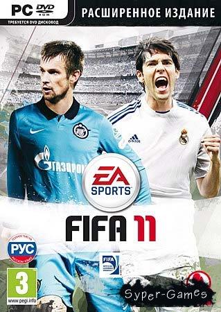 FIFA 11 Русские комментаторы (ver.1.01) (PC/2010)
