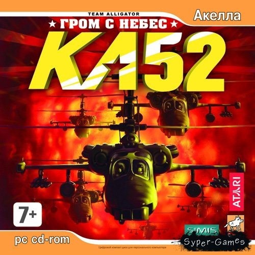KA-52: Гром с небес / Ka-52: Team Alligator (2007/RUS/Akella)