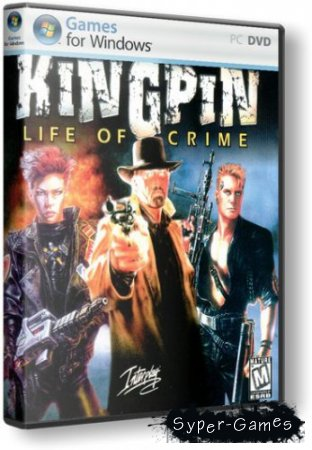 Братан / Kingpin: Life of Crime (1999/Rus/Pc) RePack by R.G. ReCoding