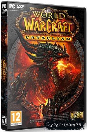 World of Warcraft: Cataclysm (PC/2010/Полностью Русская)