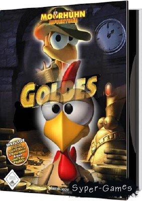Морхухн Джонс 2 и золотое проклятие 2008