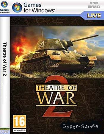 Theatre Of War 2. Kursk 1943 And Battle For Caen v. 1.5.0 (Repack ReCoding)