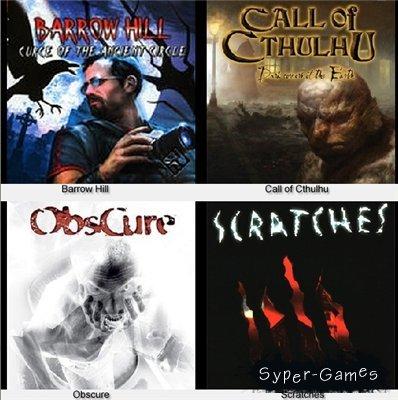 Сборник хоррор квестов 4в1. Scratches + Barrow Hill + ObsСure + Call of Cthulhu (1xDVD5) (2005-2006)