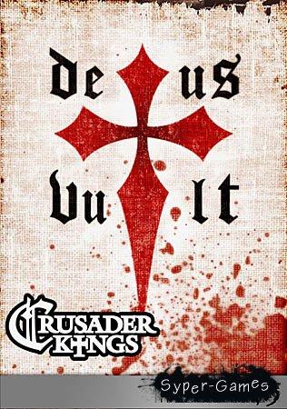 Crusader Kings: Deus Vult (PC/Rus)