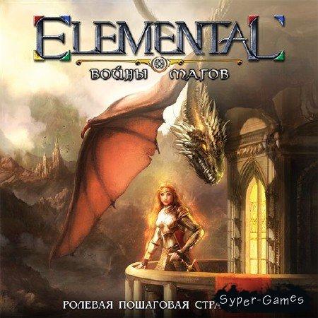 Elemental. Войны магов (1C/RUS/2010)