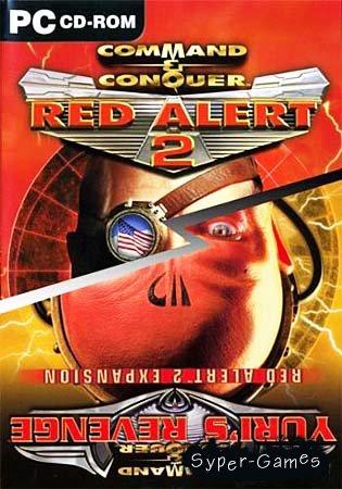 Red Alert 2 & Yuris Revenge (PC/RePack)
