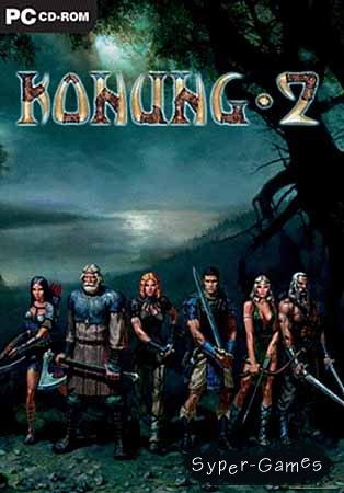 Konung 2 / Князь 2 (PC/На русском)
