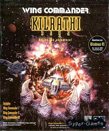 Wing Commander: The Kilrathi Saga (1-3)