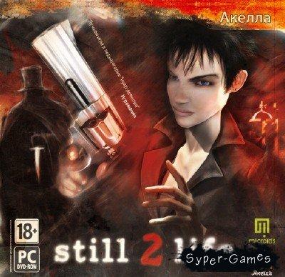 Still Life 2 (2009/Repack)