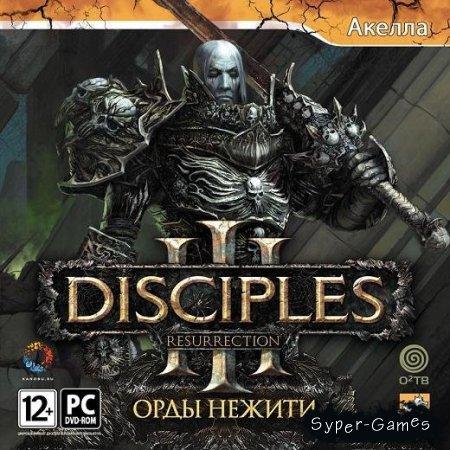 Disciples III: Орды нежити / Disciples III: Resurrection (2010/RUS)