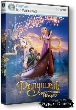 Tangled / Рапунцель (2010/RUS/RePack от R.G. ReCoding)