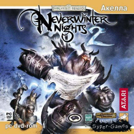 Ночи Невэрвинтэра 2 / Neverwinter Nights 2 (2006/ENG/RUS/Лицензия)
