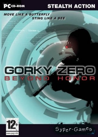 Gorky Zero: Beyond Honor (2004/RUS/RePack by MOP030B)