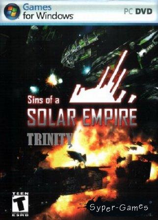 Sins of a Solar Empire: Trinity (2010/ENG)