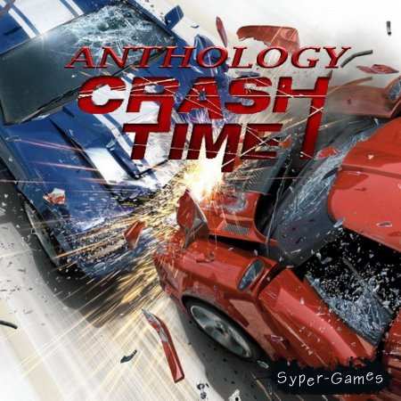 Антология - Crash Time (2010/RUS/RePack by Martin)