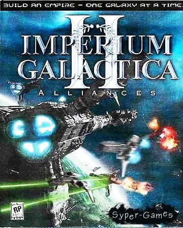Imperium Galactica 2: Alliances (Полная русская версия)