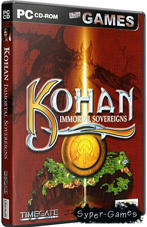 Kohan: Immortal Sovereigns (PC/RUS)