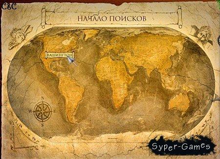 Атлантида. В поисках древних изобретений (PC/2010/RUS)