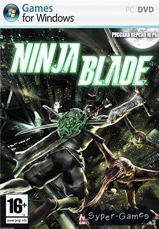 Ninja Blade (RePack Recoding/Full RUS)