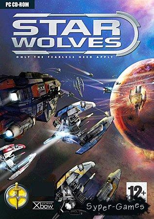 Звездные волки 1.1 / Star Wolves v.1.1 (PC/RUS)