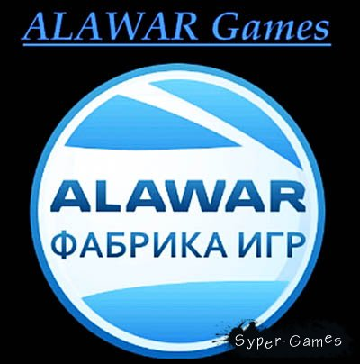 Maximum ALAWAR Games (PC/Full RUS)