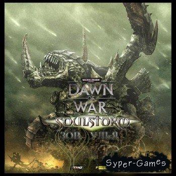 Warhammer 40k Dawn of War: Рассвет войны - Зов улья (2011/RUS/PC