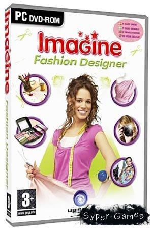 Подиум. Икона стиля / Imagine Fashion Designer (PC/RUS)