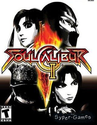 SoulCalibur II + Emul Wil (PC/RUS/EN)