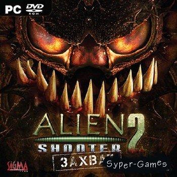 Alien Shooter 2: Захват (2011/RUS)