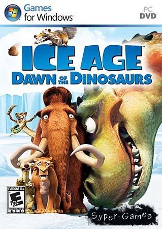 Ледниковый Период 3 - Эра Динозавров (PC/RePack/FULL RU)