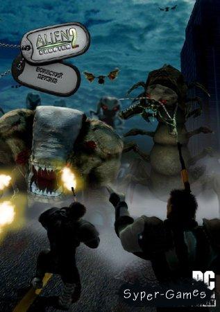 Alien Shooter 2: Воинский призыв (2010/RUS)