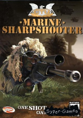 Marine Sharpshooter II: Jungle Warfare (2004/RUS/ENG)