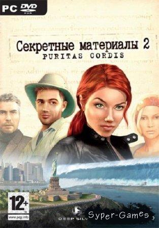Секретные материалы 2. Puritas Cordis (2009/RUS)