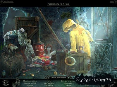 Фантазмат. Коллекционное издание (2011г) PC