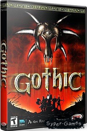Gothic I + Mods (PC/RUS Full)