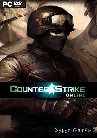 Counter-Strike NST 1011 v2.2 (PC/Eng)