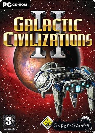 Galactic Civilizations 2: Войны Дренджинов (Полностью на русском)